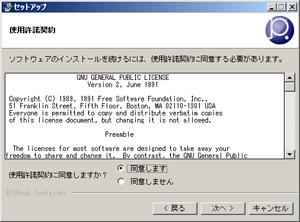 install_3.jpg