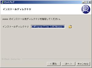 install_4.jpg
