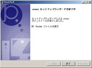 install_6.jpg