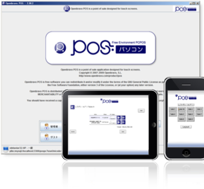 https://www.pcpos.jp/img/pos_point/pos_point_2.jpg